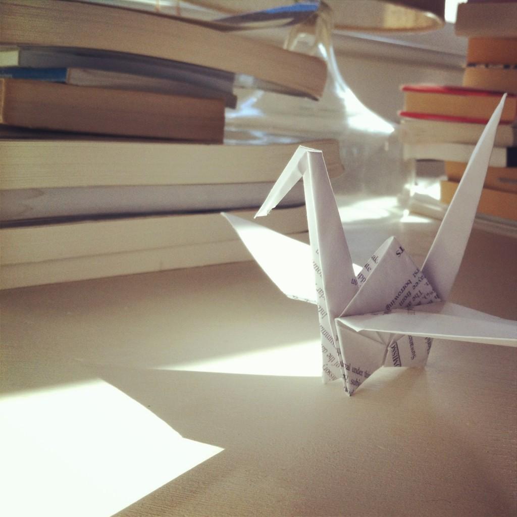 Karen's Origami Crane